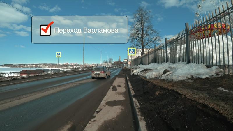 """Скриншот из видео """"Ижевск весной"""""""