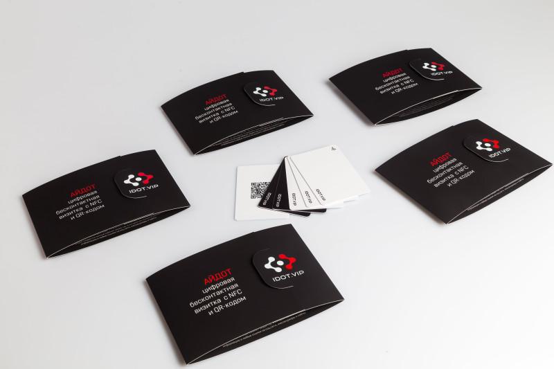 Умные визитки Айдот с NFC и QR-кодом