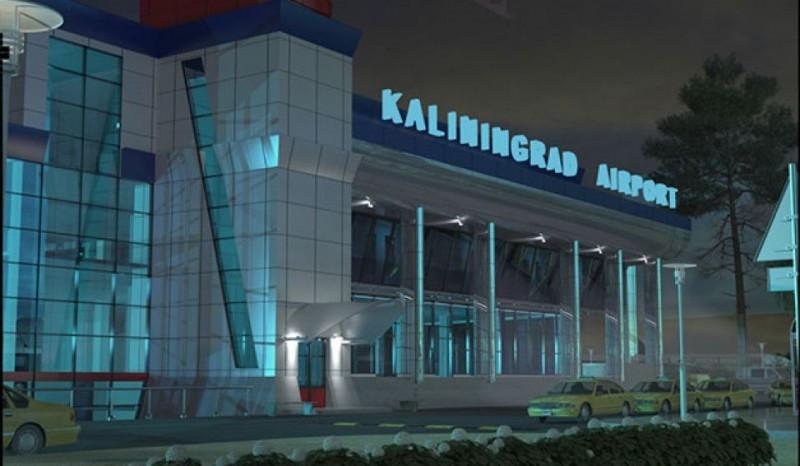 «Аэрофлот» уволил бортпроводницу, которая назвала Калининград Кёнигсбергом