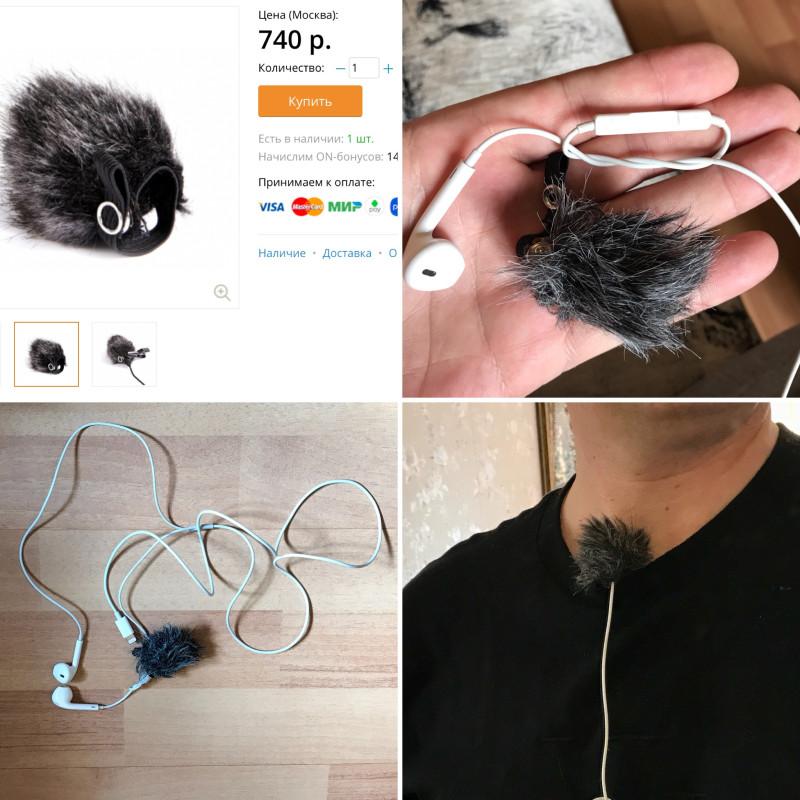 Как сделать петличку из гарнитуры для смартфона (лайфхак) ветрозащиты, эфира, время, будет, можно, наушники, прямого, нужны, кадре, Можно, внимание, микрофоном, ветром, петлички, звука, ветрозащиту, который, микрофон, использовать, гарнитуры