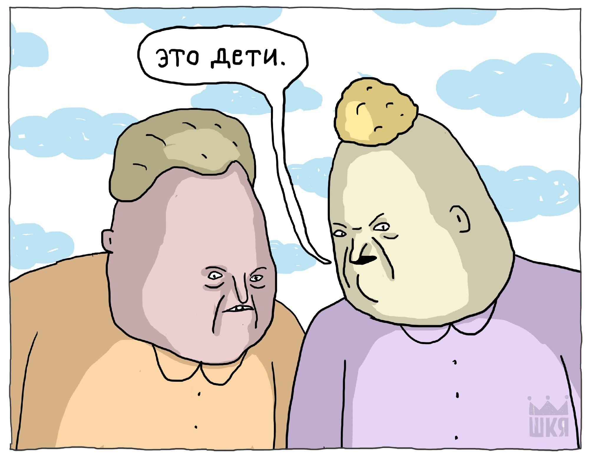 ©ШКЯ/Ева Морозова