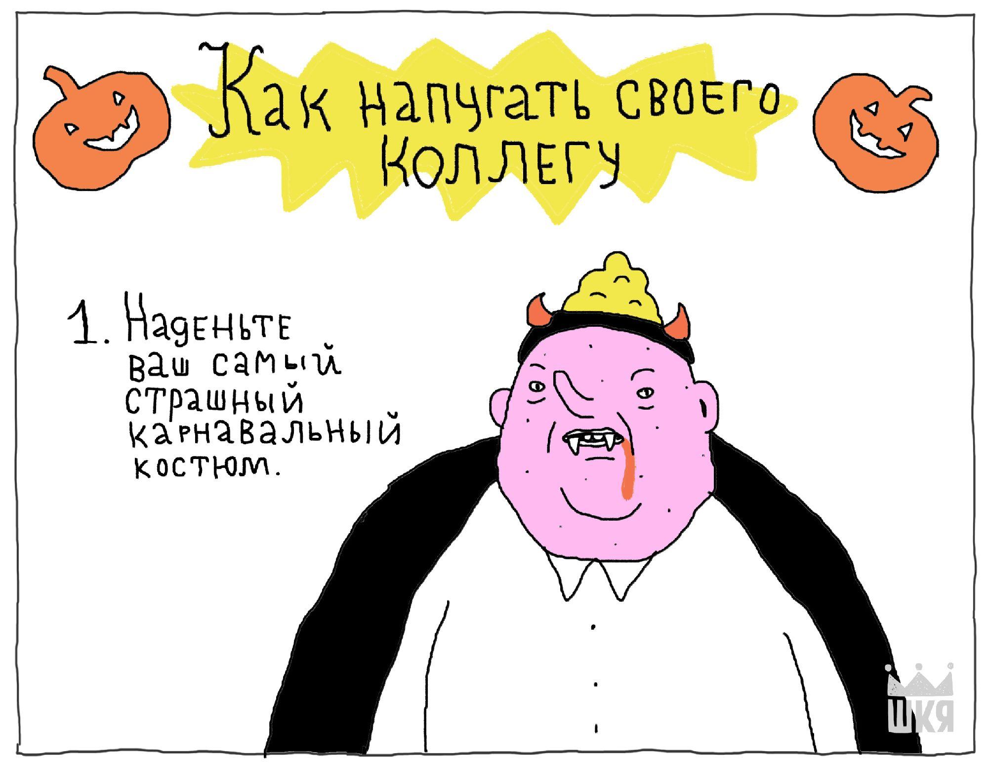 © ШКЯ/Ева Морозова