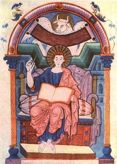 Евнгелист Лука. евангели Ады 795-780