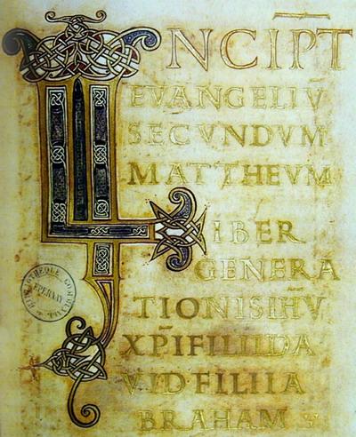 Евангелие Эбо. Инициал I