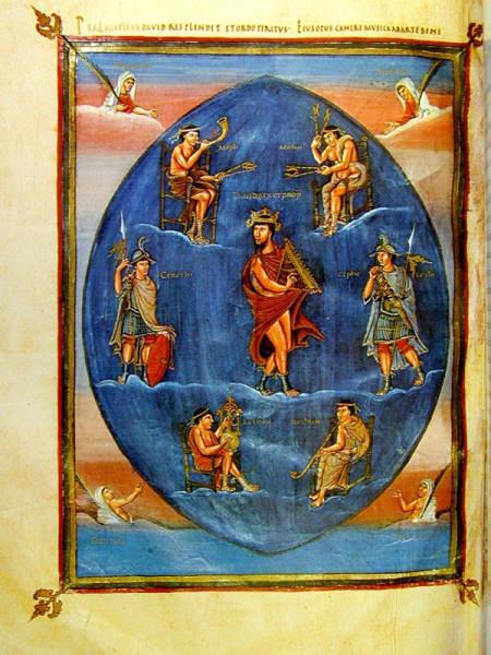 Библия Вивана 845г. Турская шк.1
