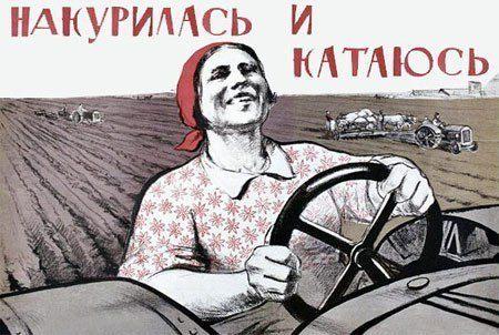 катаюсь