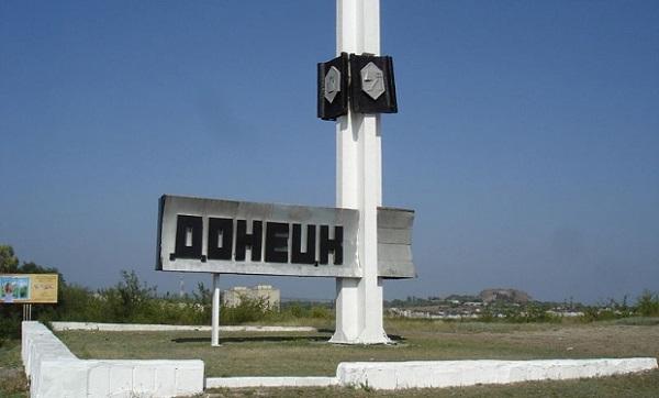 1405239350-6062-donetsk-rossiya