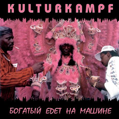 09_kulturkampf_max