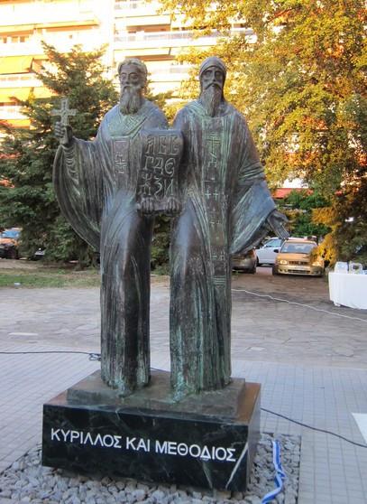 Памятник свв. Кириллу и Мефодию