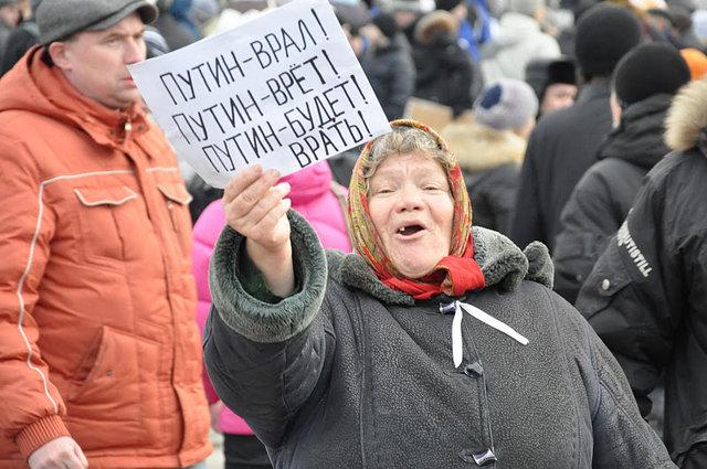В Марьинке на растяжке подорвалась женщина, - МВД - Цензор.НЕТ 6016