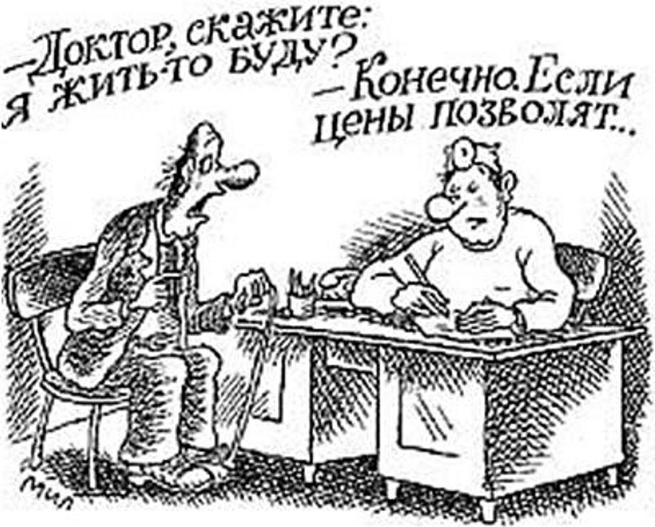 Из-за скачка цен россияне вынуждены экономить на алкоголе, празднуя Новый год, - опрос - Цензор.НЕТ 8922