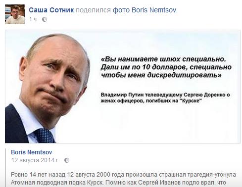 На въездах в Киев установят габаритно-весовой контроль - Цензор.НЕТ 609