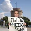 images-stories-events-6-saloniki-300x225