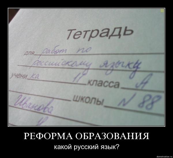58415974_normal_____p_______demotive_08224387