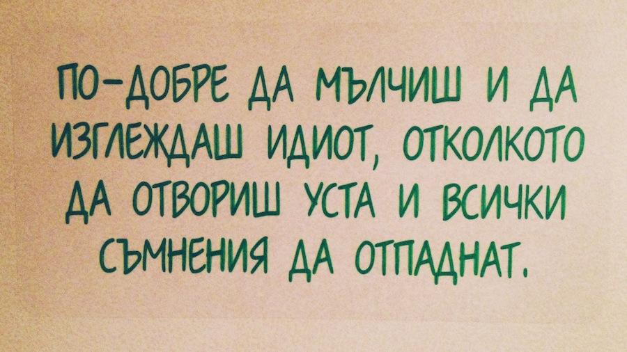 Bansko_Day_1_069