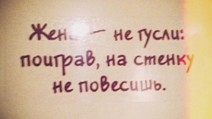 Bansko_Day_1_067