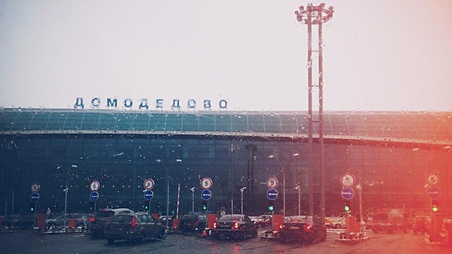 Bansko_Day_1_016