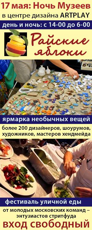 Applezzz_vkontakte_may2014