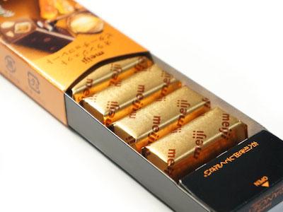 orangette2
