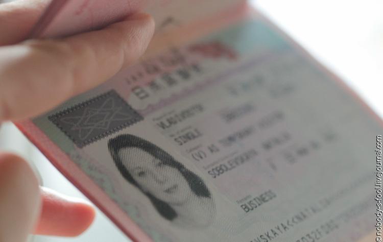Сколько стоит японская виза