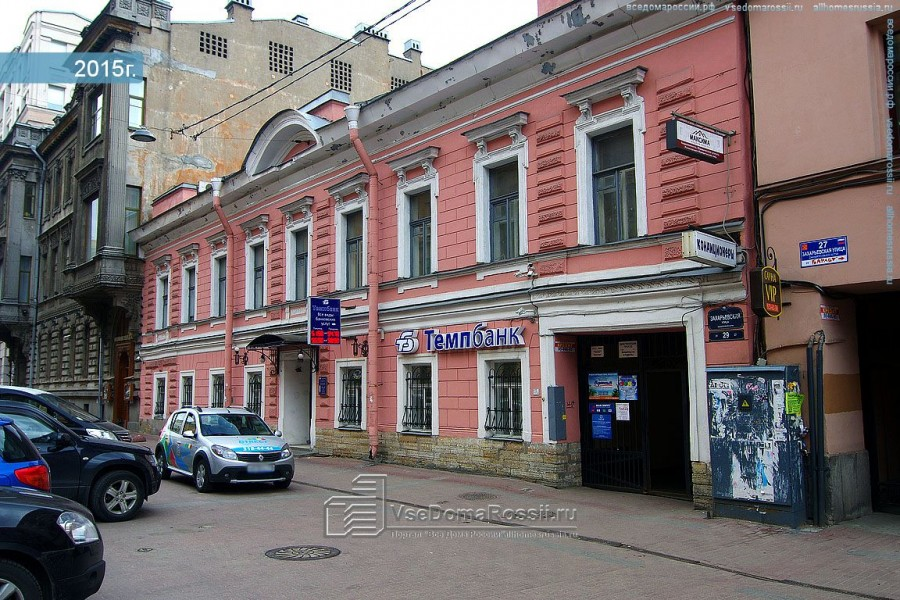 Литейный пр., 5 Чайковского ул., 19
