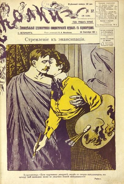 Грибоедова наб.к., 132