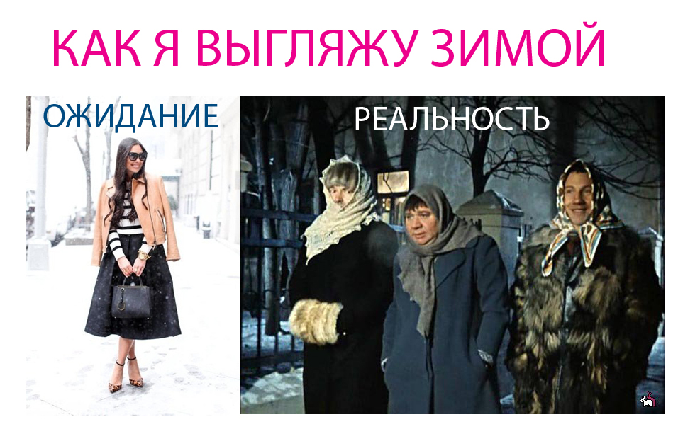 dem_winter