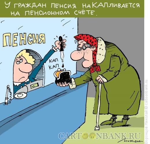 Анекдот проститутки на выходят пенсию
