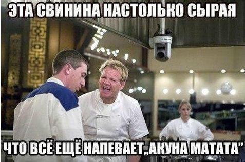 Про рецепт