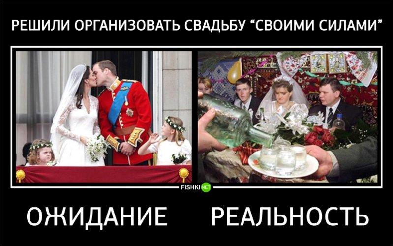 Ах эта свадьба! Часть вторая