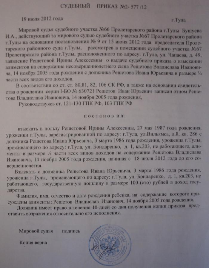 DSC01274