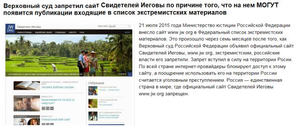 Тор браузер официальный сайт свидетелей иеговы hydraruzxpnew4af javascript tor browser включить попасть на гидру