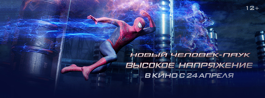 851x315_facebook_new_spider-man
