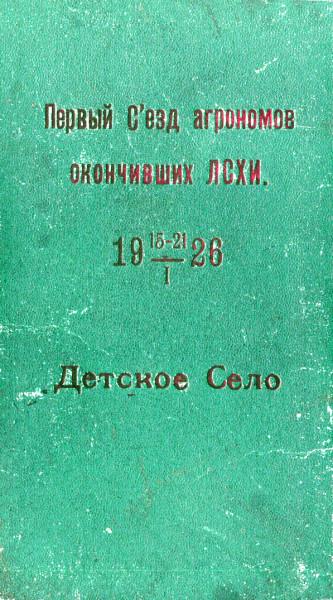 Буклет-128 стр