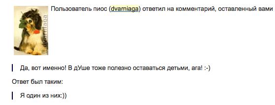 Снимок экрана 2013-02-08 в 16.11.42