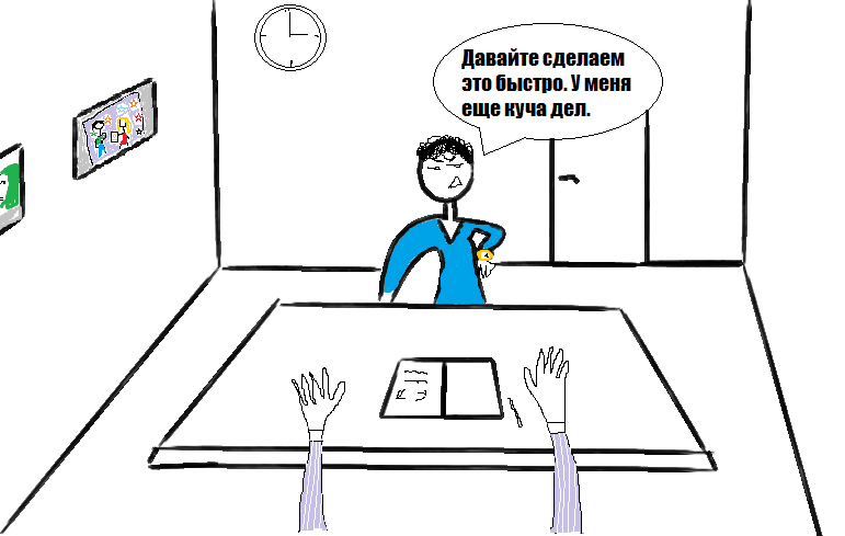 орпоративный Кодекс_Корпоративная культура_HR_Студия Сорокина 1