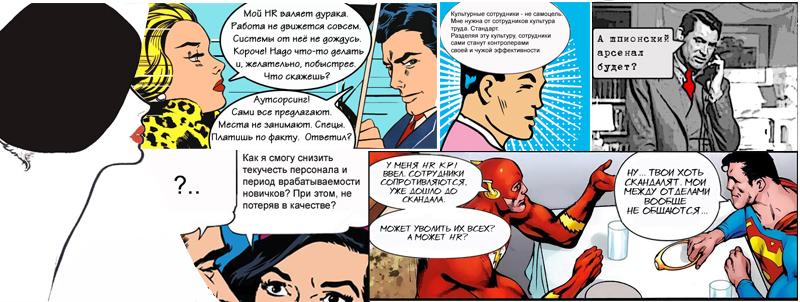 75882 original Алексей Иванов Волшебный пинок, или как рекламироваться бесплатноМастер класс Геймификация Аутсорсинг услуг по управлению персоналом PR