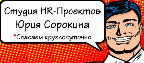76195 original Алексей Иванов Волшебный пинок, или как рекламироваться бесплатноМастер класс Геймификация Аутсорсинг услуг по управлению персоналом PR
