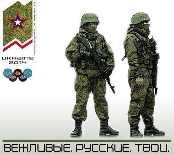 рисунок-политика-крым-россия-1100794