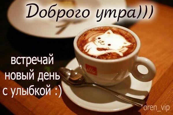 https://ic.pics.livejournal.com/sosedgeorg/74674032/128353/128353_900.jpg