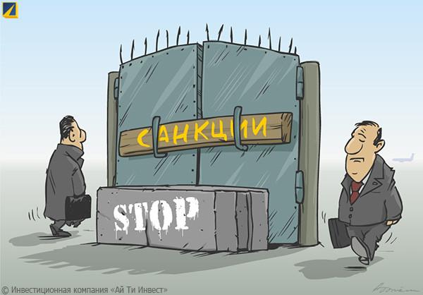Sanctions2-281.jpg
