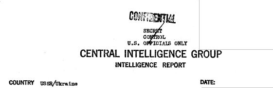 Как ЦРУ финансировало украинских националистов и что из этого вышло