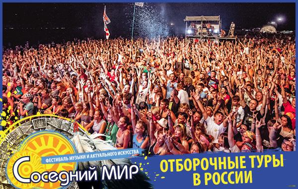 sm2013_otborochniyTur_vk