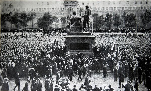 Всенародное молебствие и патриотическая манифестация в Москве, на Красной площади, у памятника Минину и Пожарскому