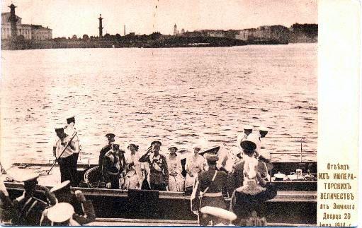 Объявление войны. 4. Отъезд от Зимнего дворца 20 июля 1914