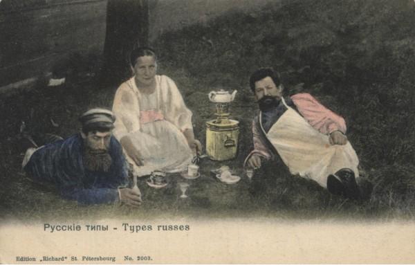 Русские типы №2003. Изд. Ришар