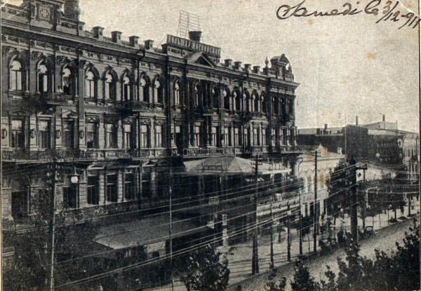 Большая Московская Гостиница. Открытка бесплатно. Вариант