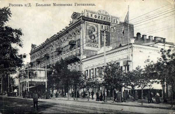 1904. 11