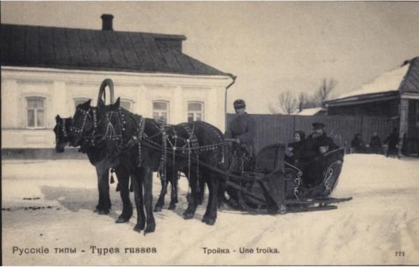 Русские типы №771