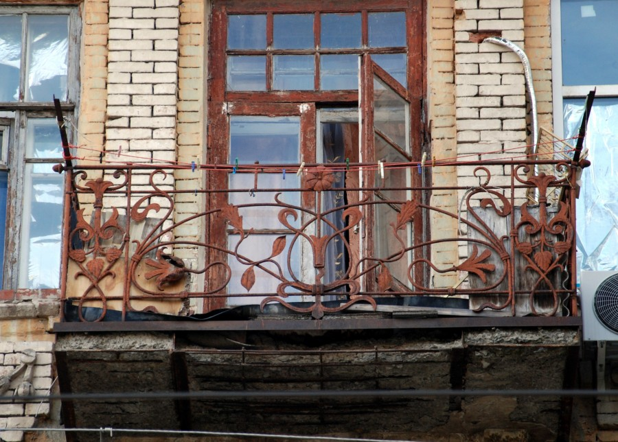 Горького 211. 46